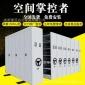 重庆合川区手动密集架/柜 档案智能密集架柜生产厂家档案室密集架